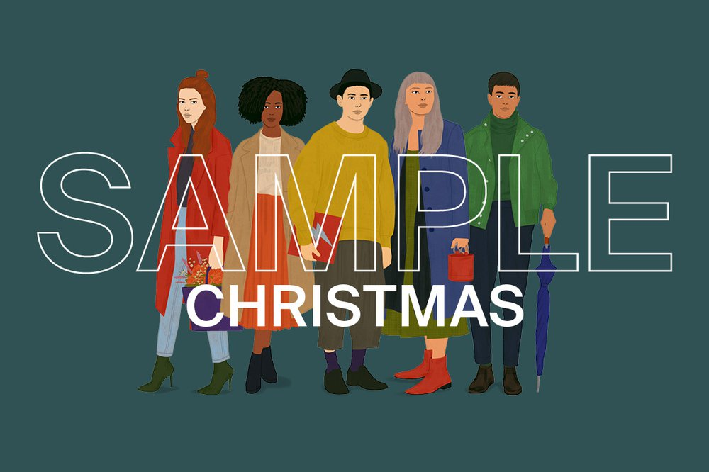 sample christmas 2018